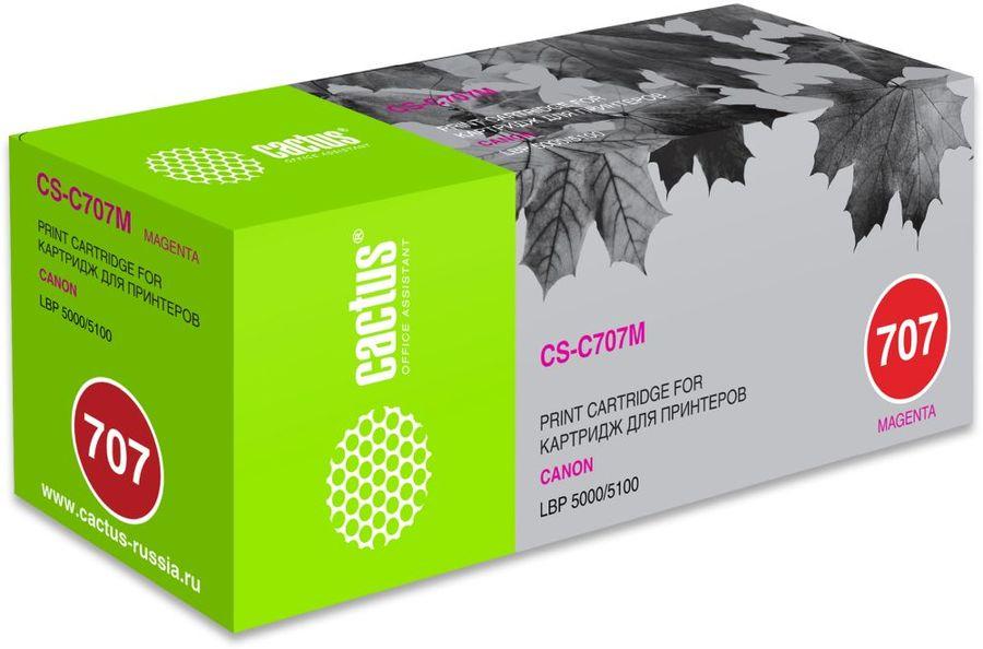 Картридж CACTUS CS-C707M пурпурный
