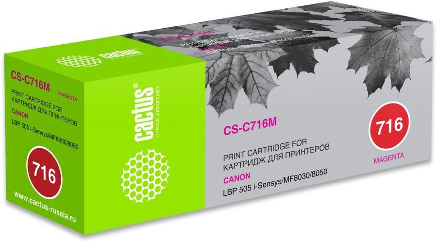 Картридж CACTUS CS-C716M пурпурный