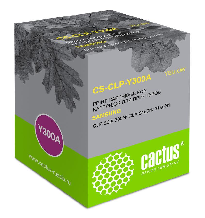 Картридж CACTUS CS-CLP-Y300A желтый
