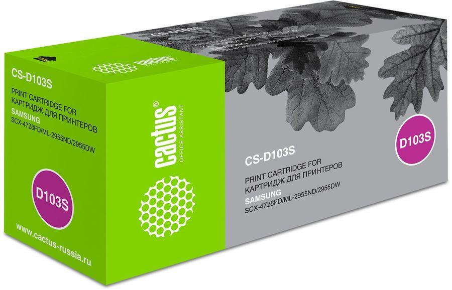 Картридж Cactus CS-D103S для принтеров SAMSUNG SCX-4728FD, ML-2955ND/2955DW, 1500  (плохая упаковка)