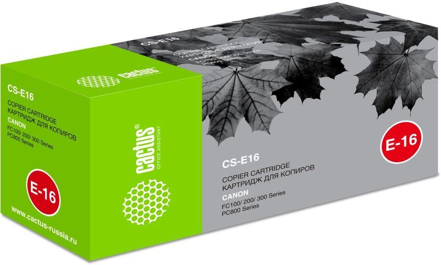 Картридж CACTUS CS-E16 черный