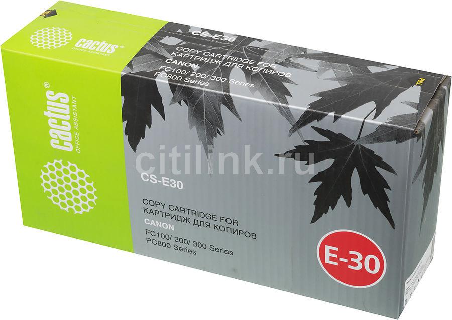 Картридж CACTUS CS-E30 черный