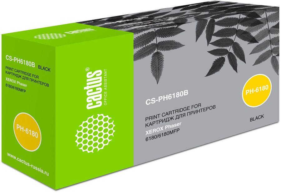 Картридж CACTUS CS-PH6180B черный