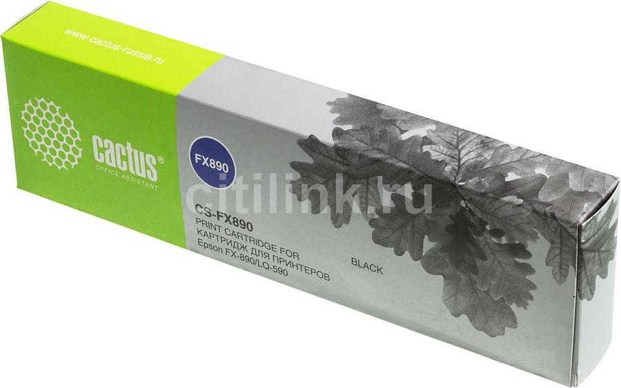 Картридж CACTUS CS-FX890 черный