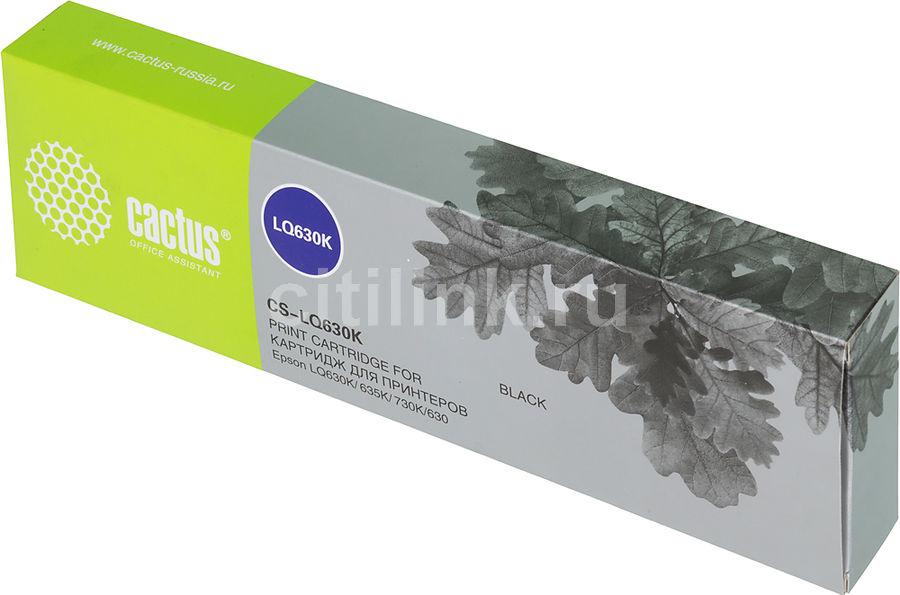 Картридж CACTUS CS-LQ630, черный