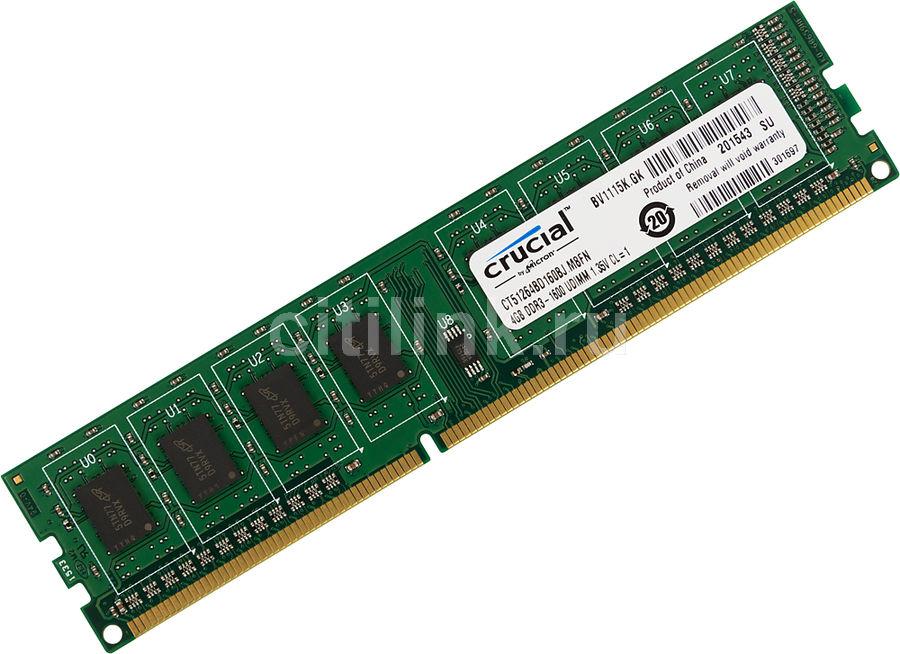 Модуль памяти CRUCIAL CT51264BD160B DDR3L -  4Гб 1600, DIMM,  Ret