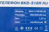 Радиотелефон BBK BKD-518RRU,  серебристый и черный [bkd-518r ru s] вид 16