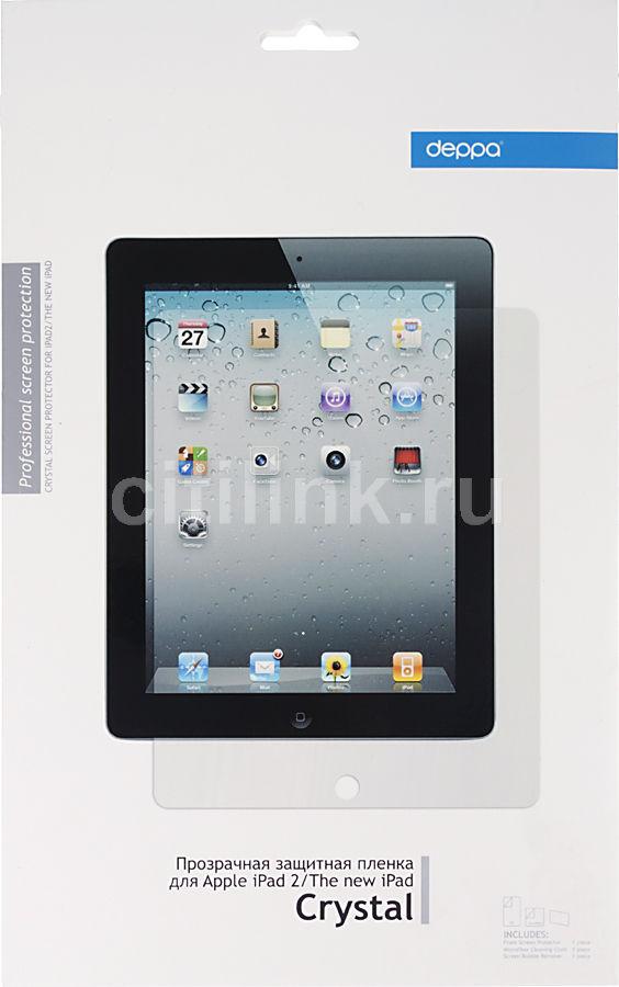 Защитная пленка DEPPA для Apple iPad 2,  9.7