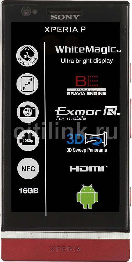 Смартфон SONY Xperia P LT22i  красный