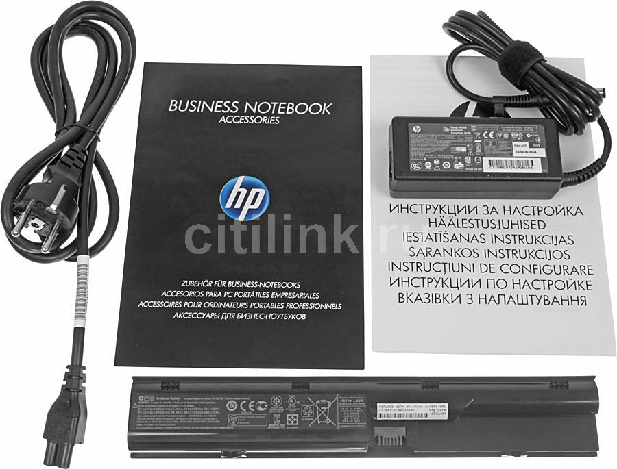 Install Mac Os X On Hp Probook 4540s Battery