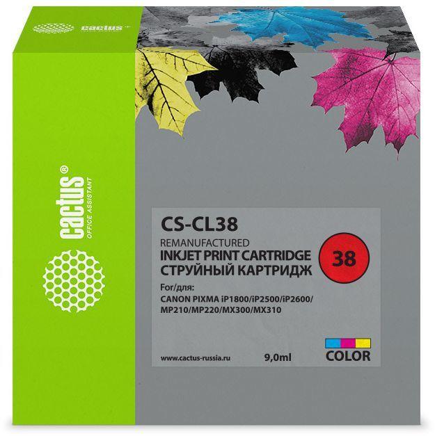 Картридж CACTUS CS-CL38 голубой / пурпурный / желтый