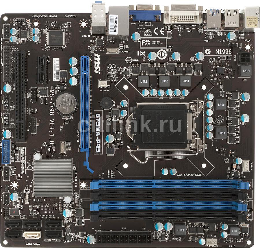 Материнская плата MSI B75MA-P45 LGA 1155, mATX, bulk