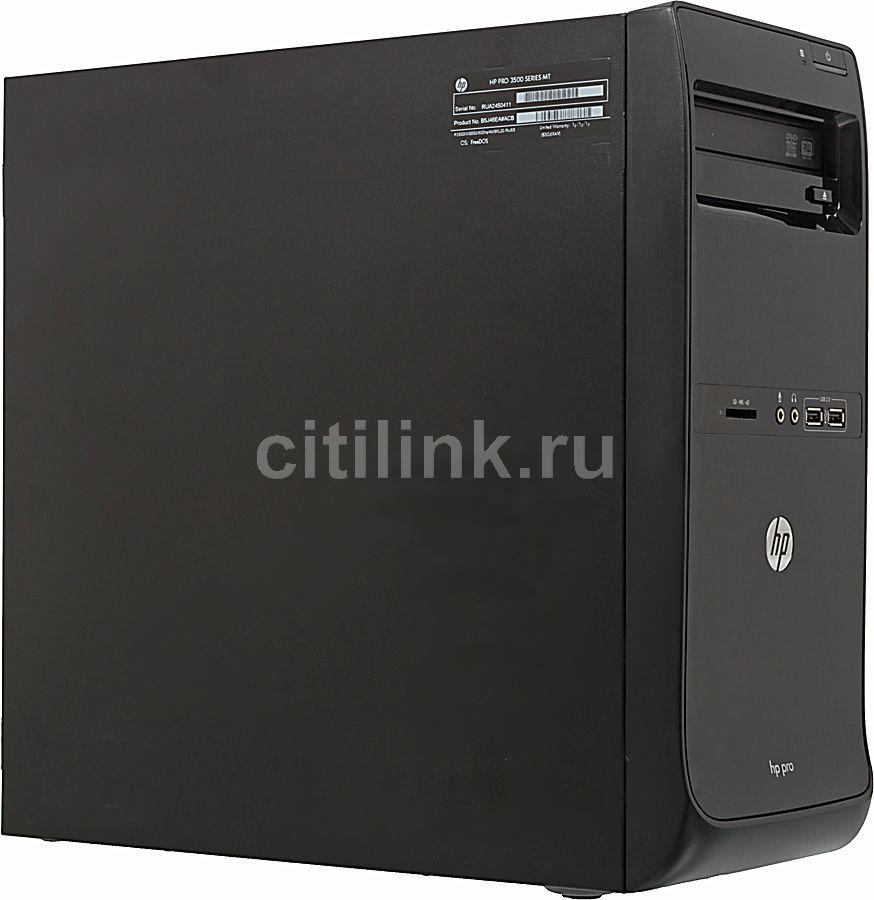 Компьютер  HP Pro 3500 MT,  Intel  Celeron  G540,  DDR3 2Гб, 500Гб,  Intel HD Graphics,  DVD-RW,  Free DOS,  черный [qb305ea]