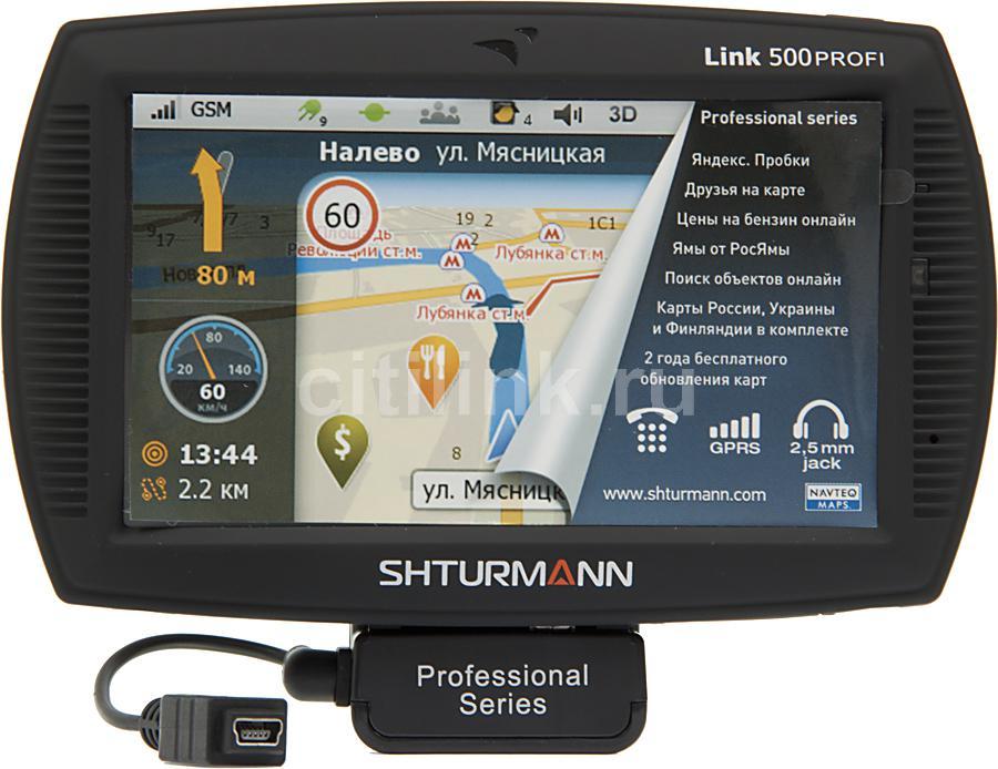 GPS навигатор SHTURMANN 500 PROFI,  5