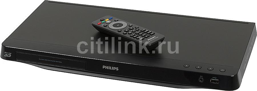 Плеер Blu-ray PHILIPS BDP3385K/51, черный