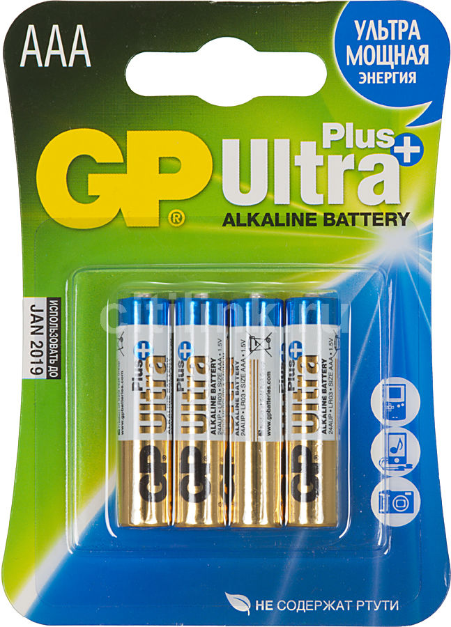 Батарея GP Ultra Plus 24AUP-2CR4,  4 шт. AAA
