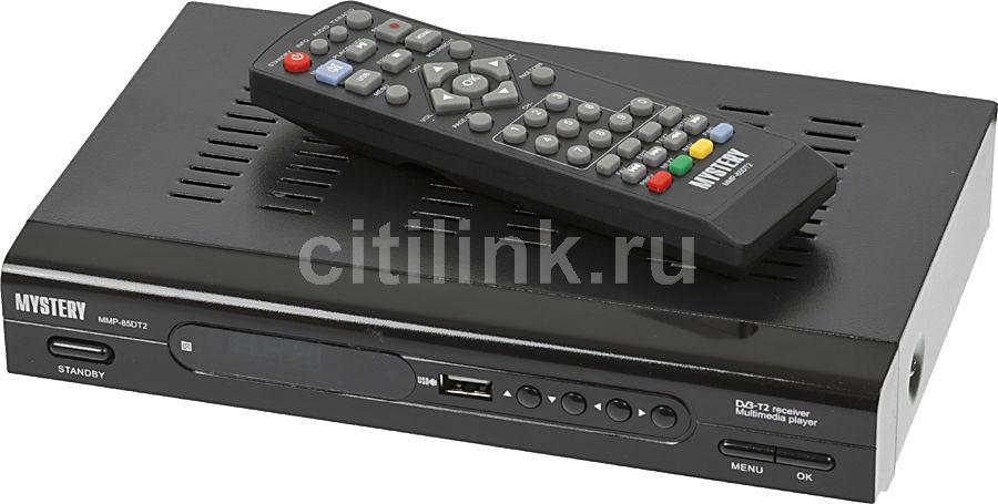 Ресивер DVB-T2 MYSTERY MMP-85DT2,  черный