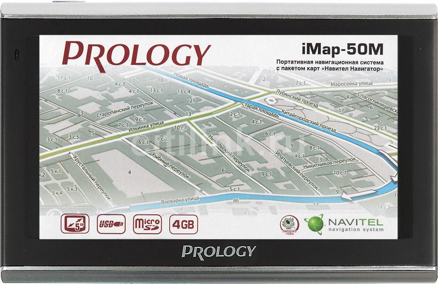 GPS навигатор PROLOGY iMap-50M,  5