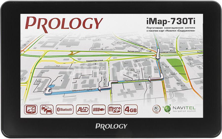 GPS навигатор PROLOGY iMap-730Ti,  7