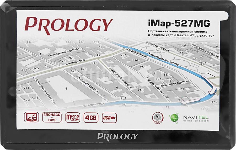 GPS навигатор PROLOGY iMap-527MG,  5