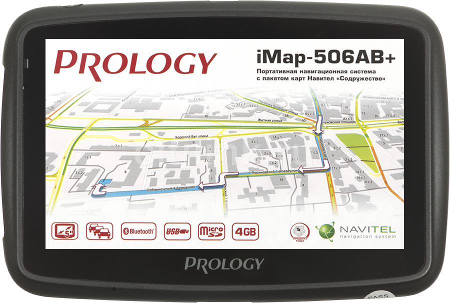 GPS навигатор PROLOGY iMap-506AB+,  5