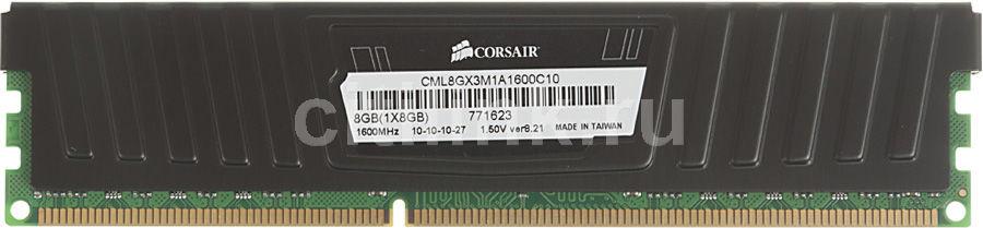 Модуль памяти CORSAIR CML8GX3M1A1600C10 DDR3 -  8Гб 1600, DIMM,  Ret,  низкопрофильная