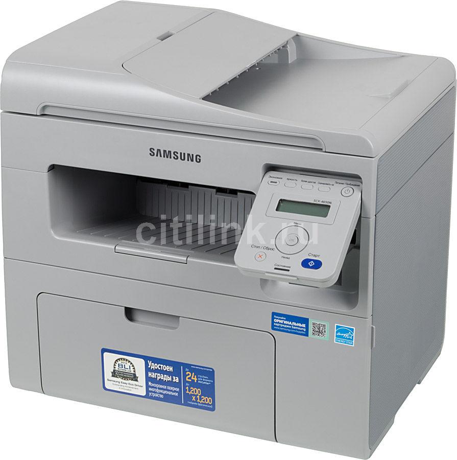 samsung scx 4650 драйвер