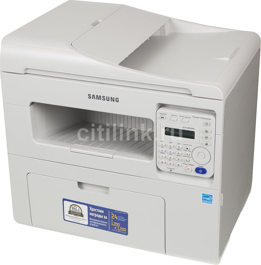 МФУ SAMSUNG SCX-4655FN/XEV,  A4,  лазерный,  белый