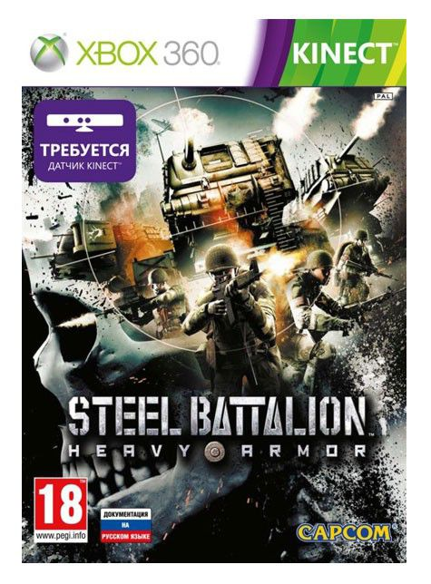Игра MICROSOFT Steel Battalion: Heavy Armor для  Xbox360 Rus (документация)