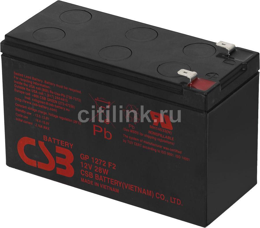 Батарея для ИБП CSB GP1272F2 28W  12В,  7.2Ач [112-00850-00]