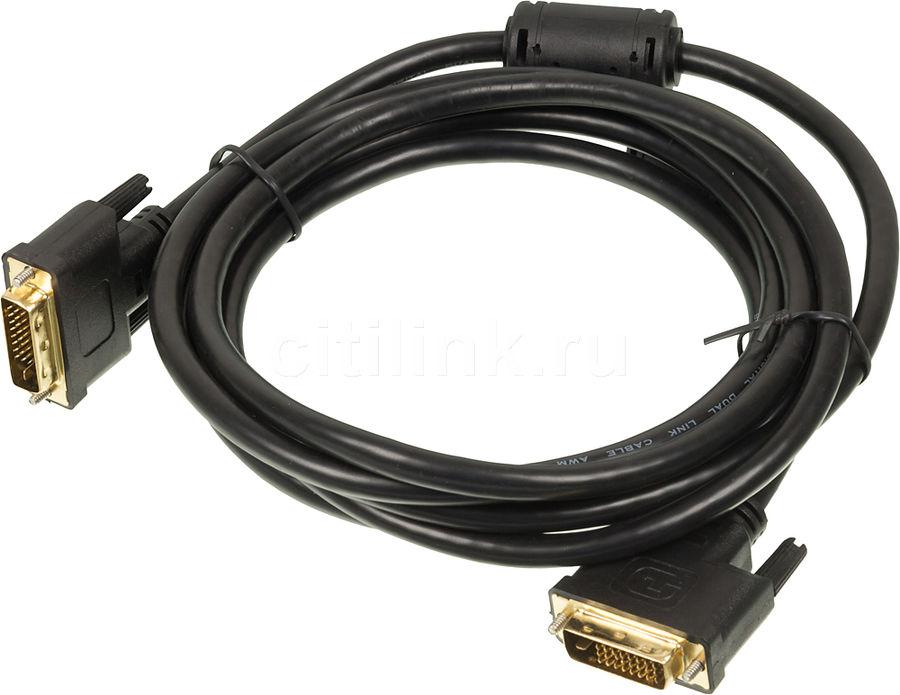 Кабель DVI  DVI-D (m) -  DVI-D (m),  GOLD ,  ферритовый фильтр ,  3м,  черный
