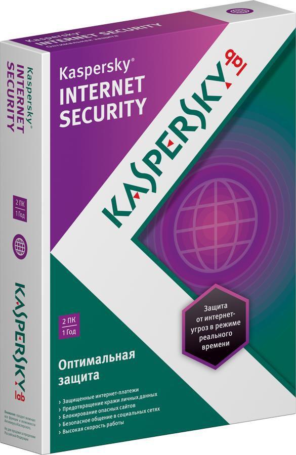 ПО Kaspersky Internet Security 2013 Russian Edition. 2-Desktop 1 year Base Box (KL1849RBBFS)