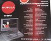 Портативный плеер SUPRA SDTV-917UT, 9