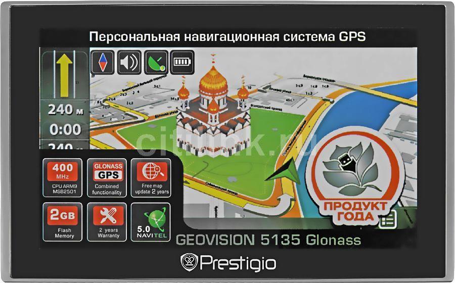 GPS навигатор PRESTIGIO GeoVision 5135 Glonass,  5