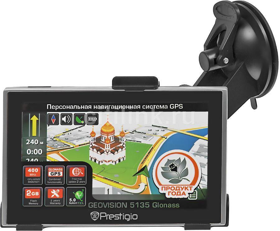 gps glonass навигатор для телефона