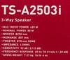 Колонки автомобильные PIONEER TS-A2503I,  коаксиальные,  420Вт вид 8