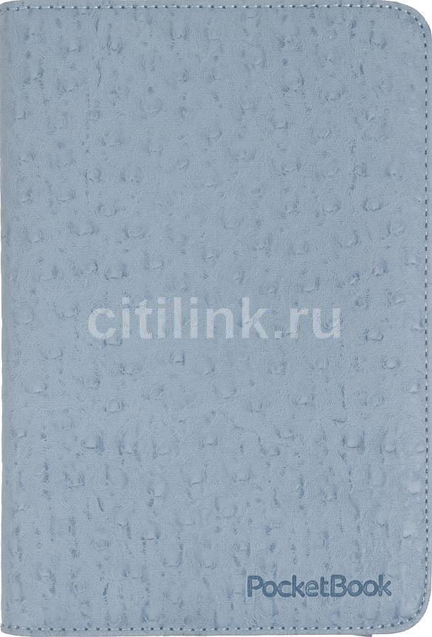 Обложка POCKETBOOK Vigo World (VWPUC-622-BL-BS), синий