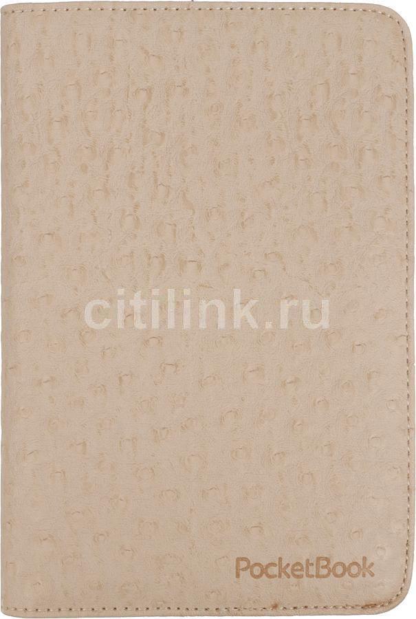 Обложка POCKETBOOK Vigo World (VWPUC-622-BR-BS), коричневый