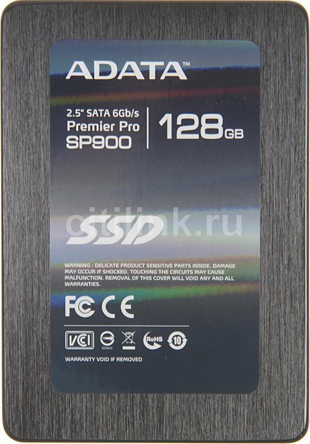 Накопитель SSD A-DATA SP900 ASP900S3-128GM-C 128Гб, 2.5
