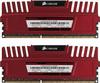 Модуль памяти CORSAIR Vengeance CMZ8GX3M2X2133C9R DDR3 -  2x 4Гб 2133, DIMM,  Ret вид 2