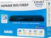 DVD-плеер BBK DVP459SI,  черный [(dvd) player dvp459si б/д чер] вид 7