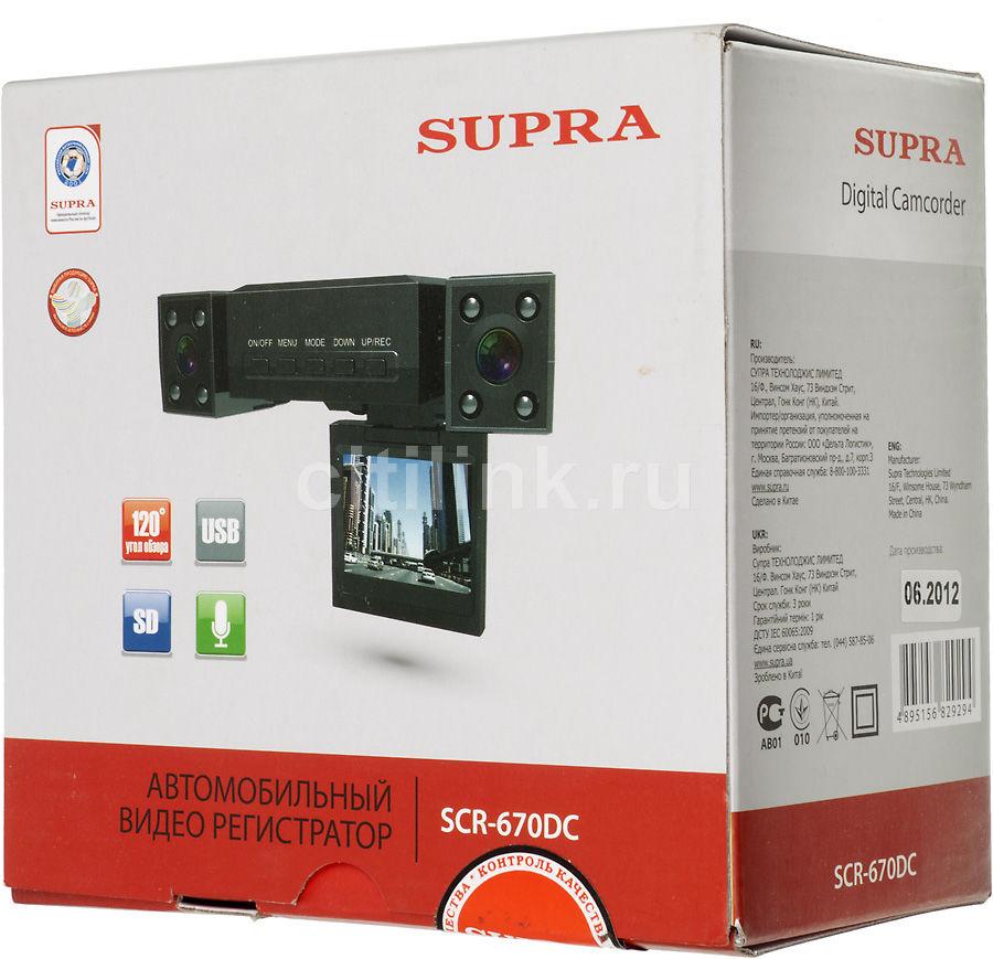 Видеорегистратор SUPRA SCR-535M