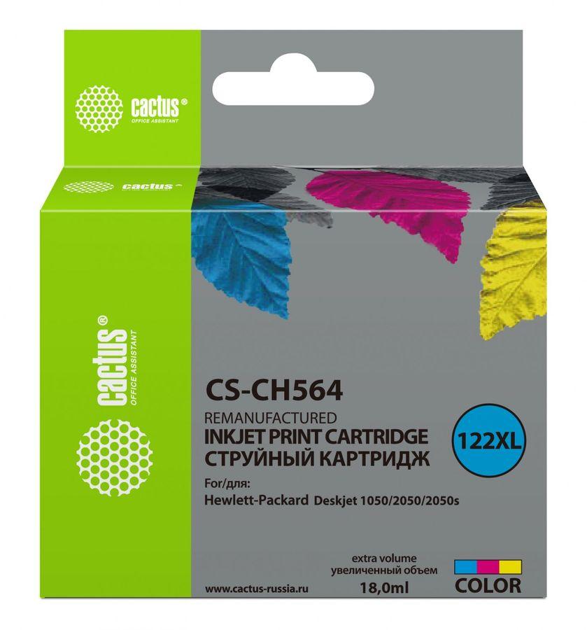 Картридж CACTUS CS-CH564 многоцветный