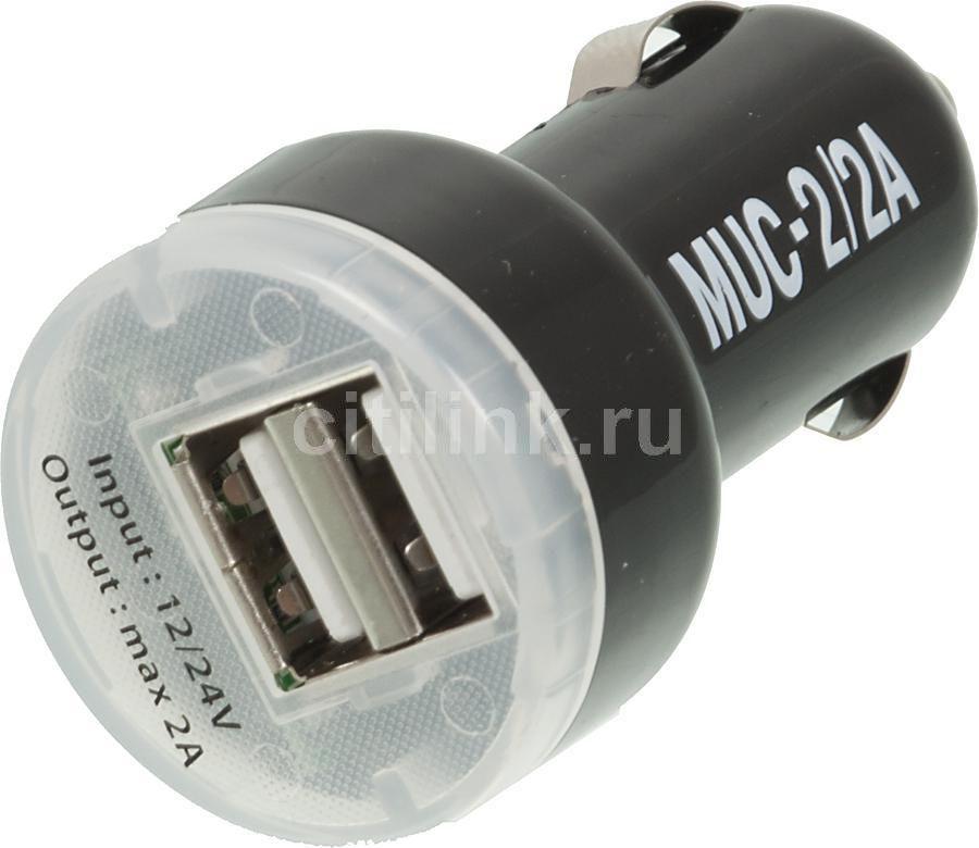 Автомобильное зарядное устройство MYSTERY MUC-2/2A,  2xUSB,  черный