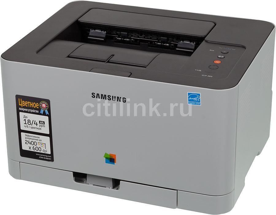 Принтер SAMSUNG CLP-365 лазерный, цвет:  белый [clp-365/xev]