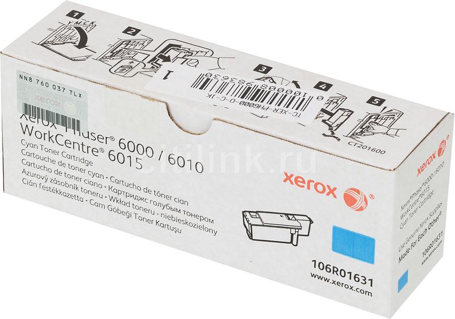 Картридж XEROX 106R01631, голубой