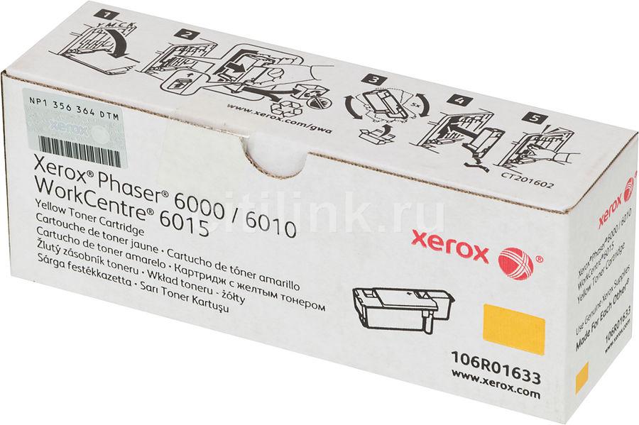 Картридж XEROX 106R01633, желтый
