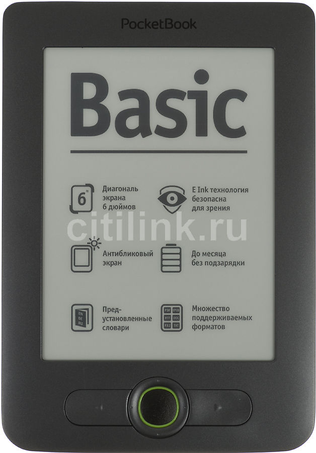 Электронная книга POCKETBOOK 613,  6