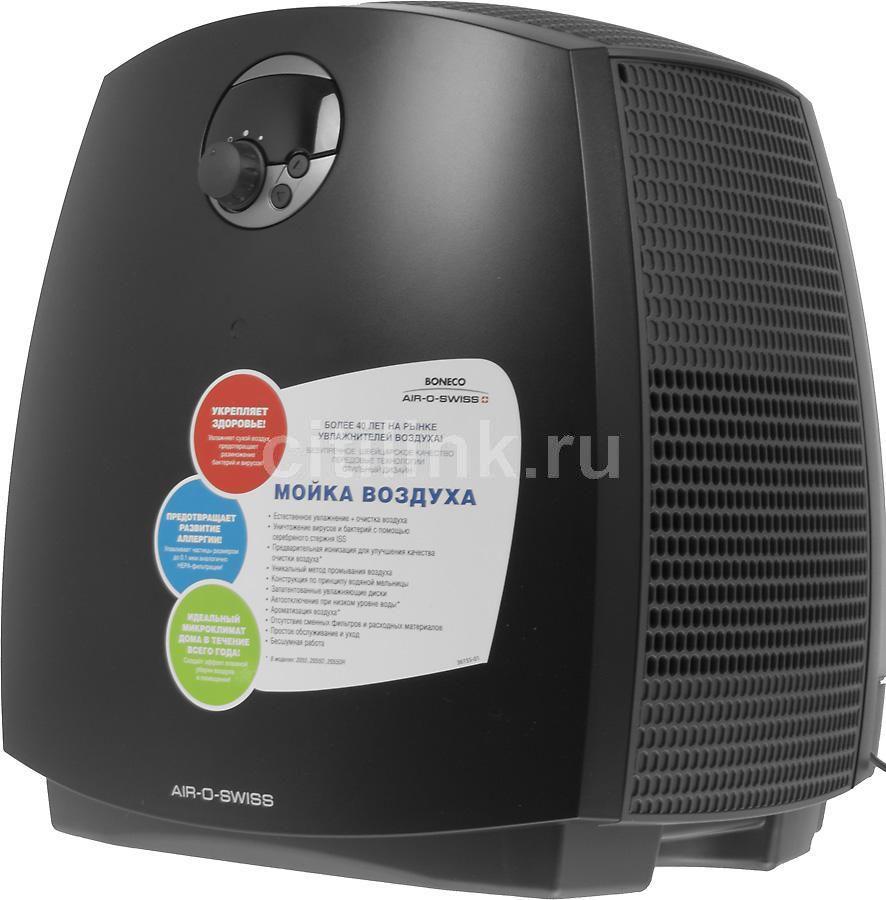 Воздухоочиститель BONECO-AOS 2055D,  черный