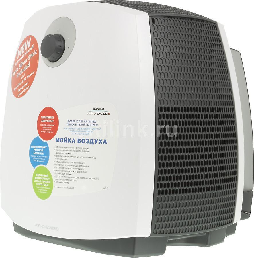 Мойка воздуха BONECO-AOS W2055A,  белый